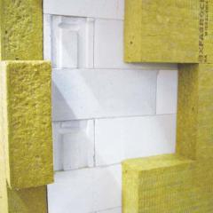 Ściany w domu energooszczędnym